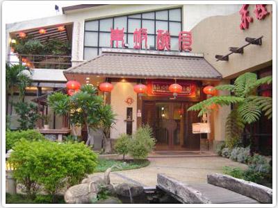 東坡醉月餐館