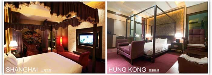 阿曼城市汽車旅館-上海風