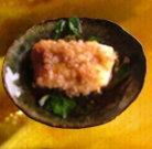 全省素食-日式焗烤豆腐