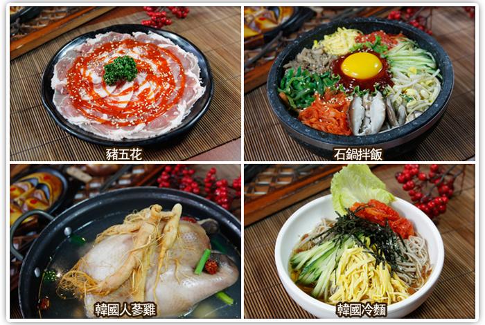 東大門韓式燒烤暢食料理