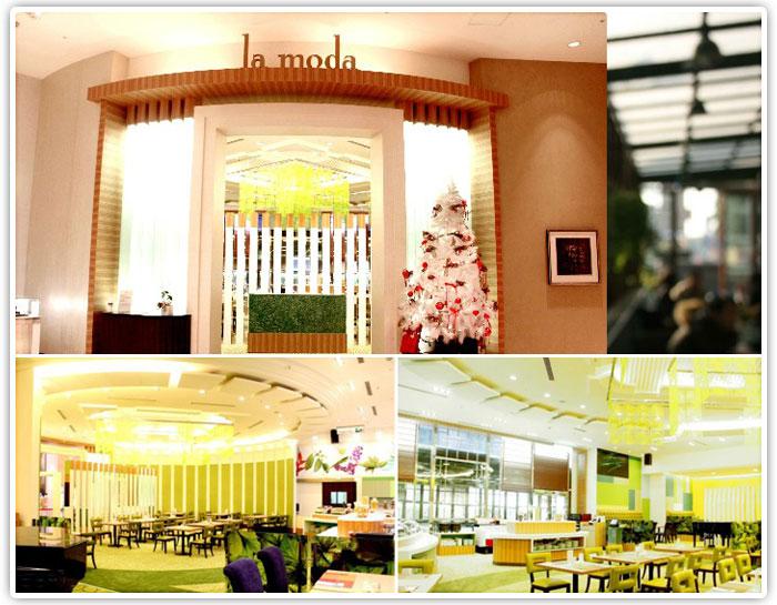 台南大億麗緻酒店-風尚庭園咖啡廳