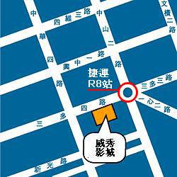 高雄華納威秀影城-地圖