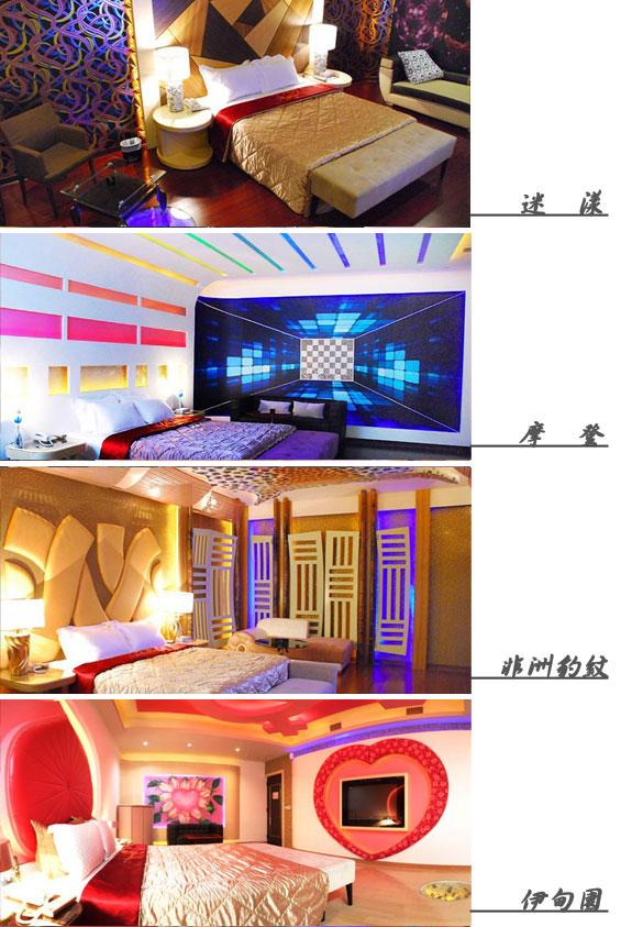 屏東薇風汽車旅館